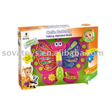 909990680-borboleta brinquedo sonho estudo chance