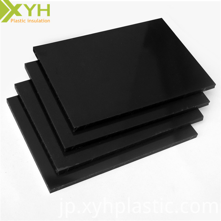6PLA Nylon Sheet