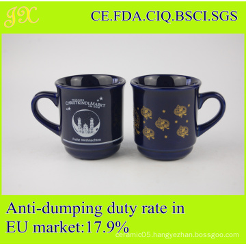 Factory Supply Stoneware Coffee Mug Ceramic Promotional Cup