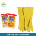 Dollar Items of Kitchen Latex Gloves