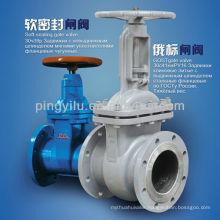 drainage field gate valve
