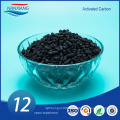 nut shell active carbon dechlorination for water purification IV800