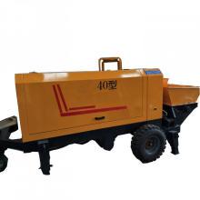 Remolque bomba de hormigón diesel para la venta