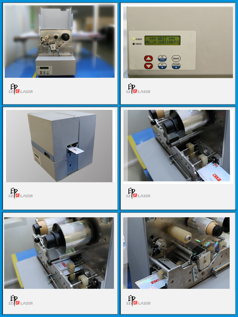 Production process of hologram overlay laminator