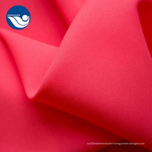 100% polyester 300D Mini Matt Oxford Tissu