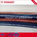 Wire Braided Steam hose