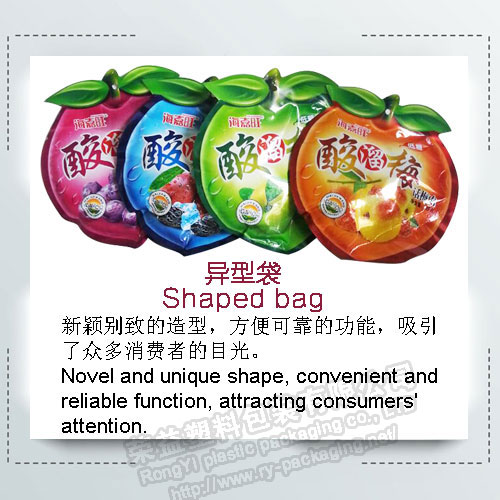 whosale Customized Pringting Fruit Shaped Pouches