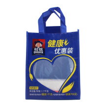 Innovative Different Colors Little Non Woven Bag