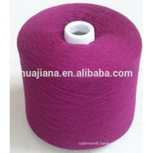Inner Mongolia 100% cashmere knitting yarn