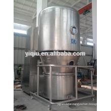 Polyacrylamide High-Efficiency Fluidizing Dryer