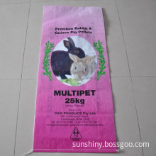 Color Printing PP Bag/Colorful Woven Bag /PP Woven Bag Withm Foulder