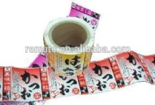 permanent adhesive labels! strong adhesive custom printed labels for plastic container