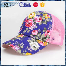 Hot selling fashionable colorful trucker hat for sale