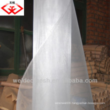 Window Screen (good quality)