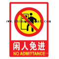 Enamel Customized Warning Signs