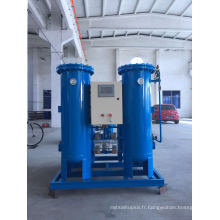 Générateur d'oxygène médical d'hôpital de haute qualité
