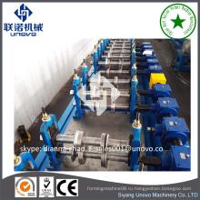 Siyang Unovo автоматическая блокировка овальной трубы производственная линия холоднокатаный профиль