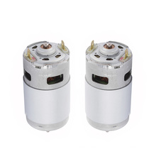 230V Permanent Magnet Motor for Coffee Grinder and Food Blender