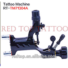 Hot sale rotary tattoo machine with 4 color