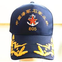 Солдаты Высокий темперамент вышитой военной спортивной шапки