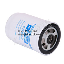 231-1105020 231-1105020-937 Yuchai Engine Fuel Filter