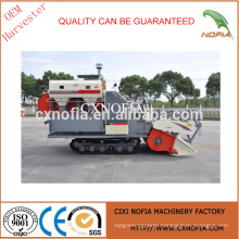 Good quality sanyang harvester