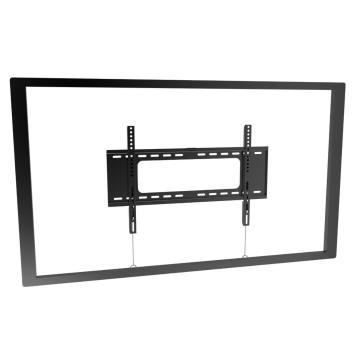 "TV Wall Mount Black or Silver Suggest Size 37-70"" PL5020L"