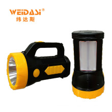weidasi cheap portable solar charging remote led searchlight for sale
