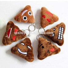 2017 Promocional brinquedo direto da fábrica recheado emoji chaveiro de alta qualidade fabricantes de chaveiro na china