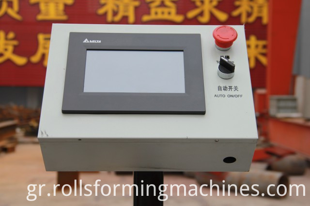 electric control system of c keel roll forming machine