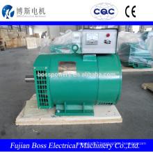 STC-50 50KW 50hz Brush type 3 phase generator