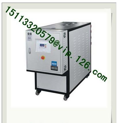High Temperature Oil Type Mold Temperature Controller