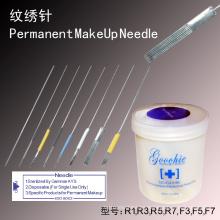 Agujas permanentes del tatuaje de la ceja del maquillaje de la venta caliente