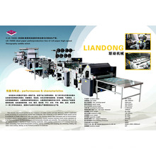 (LD-1020S) 2 Paths School Notebook Production Line