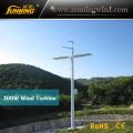Gerador 300W das energias eólicas da turbina eólica para monitorar o uso