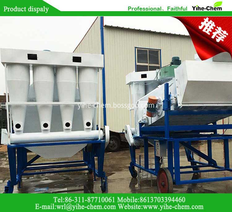 Good Quality Grain Screening Equipment