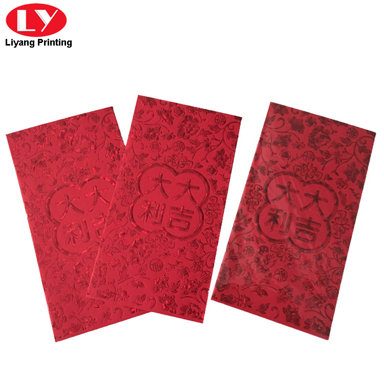 chinese money envelope 2