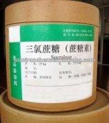 Pure bulk sweetener Sucralose powder/tablet High purity sugar Aspartame