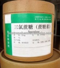 Pure bulk sweetener Sucralose powder/tablet High purity sugar Aspartame