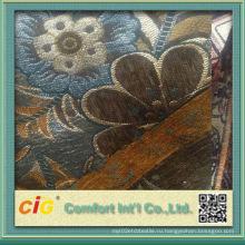Новый дизайн Высокое качество Синель ткань