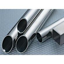 Aço Inoxidável de Alta Qualidade, Tubo de Aço, Fornecedor de China de Chapa de Aço