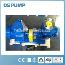 Pompe centrifuge auto-amorçante électrique
