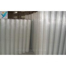 5 * 5 Tissu de fibre de verre murale 75g