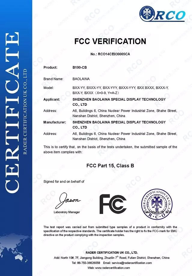 FCC Bolinia