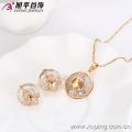 62638-Xuping Fashion Woman Jewlery Set with 18K Gold Plated