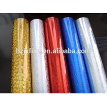 Polyester laser metallized film
