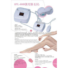 mini ipl beauty equipment for home use
