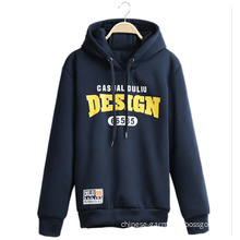 Man Winter Cotton Warm Fleece Cool Fashion Hoody