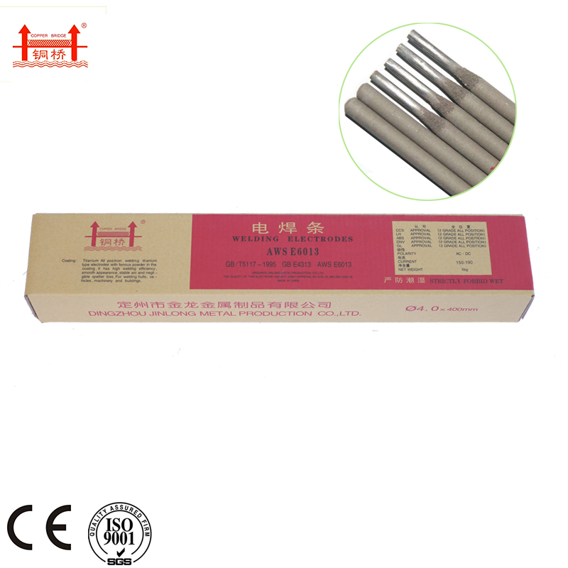 7018 Welding Rod 2.5MM 5kg pack