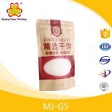 Alibaba China Supplier Kraft Paper Bag Heat Seal